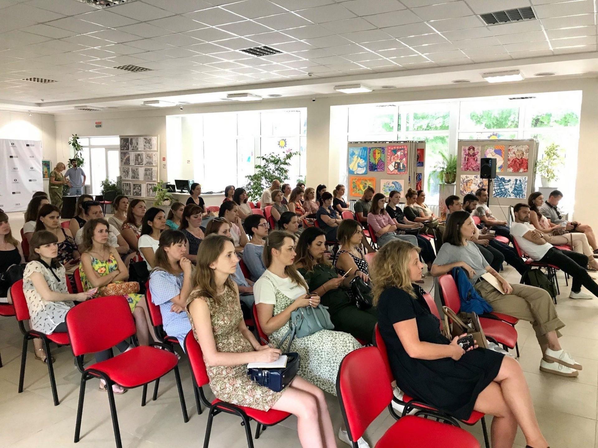Программа UKRLEGPROM BUSINESS FORUM'2019
