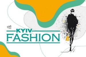 Фестиваль моди Kyiv Fashion розпочав свою роботу!