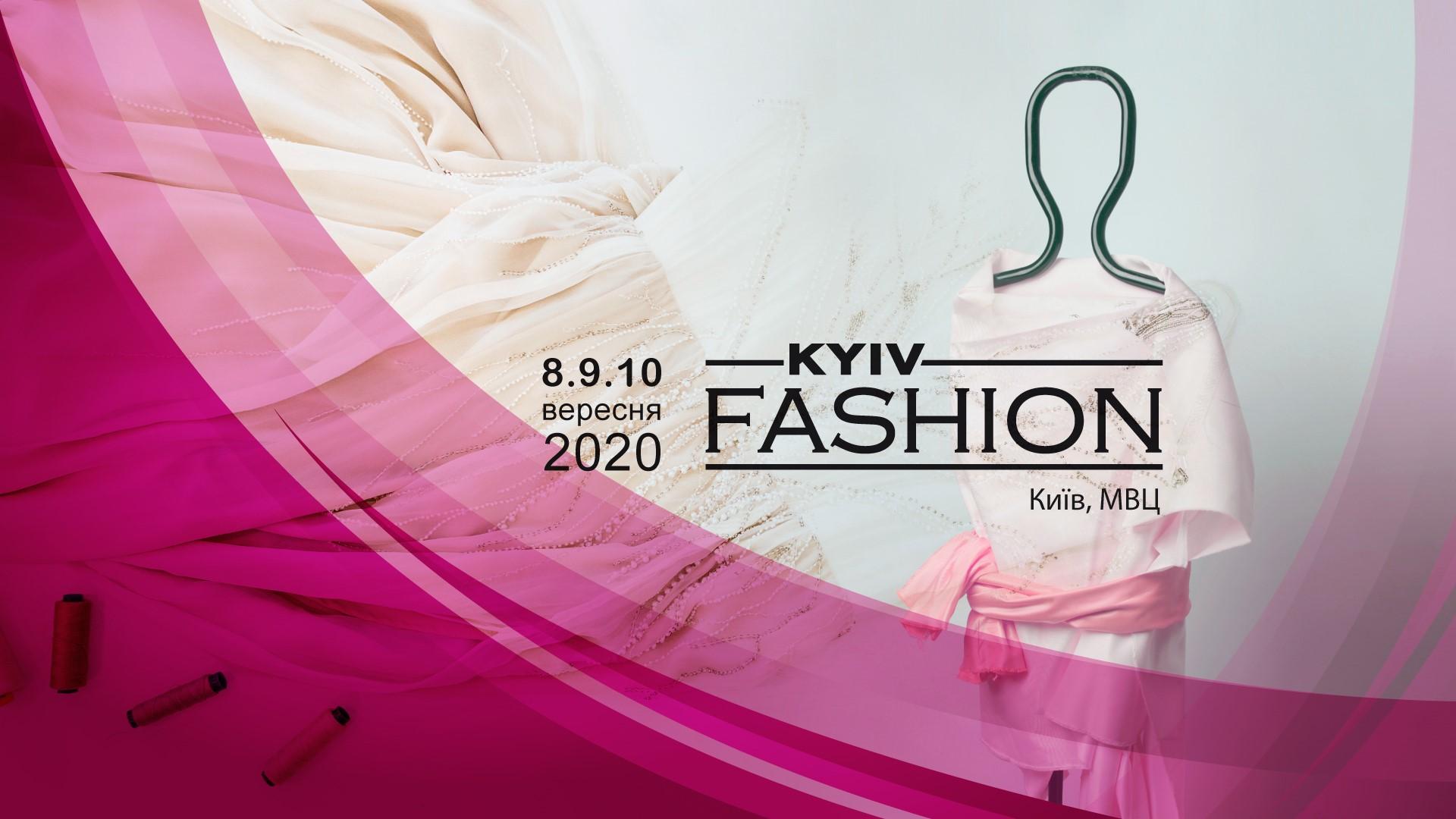 Краще один раз побачити! Відео з фестиваля моди KyivFashion 2020