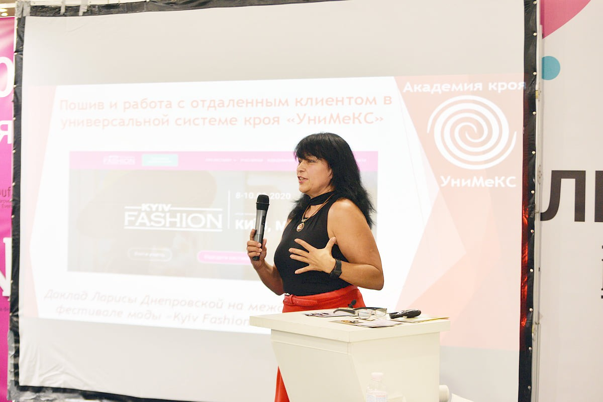 The lecture by Larysa Dniprovska was interesting and relevant in current conditions of doing business