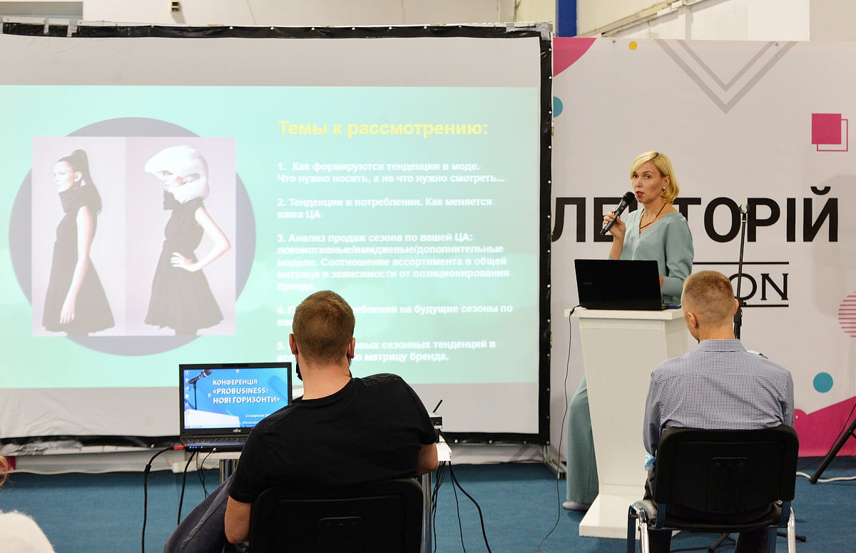 There are only top speakers at Kyiv Fashion 2020 who share practical advice