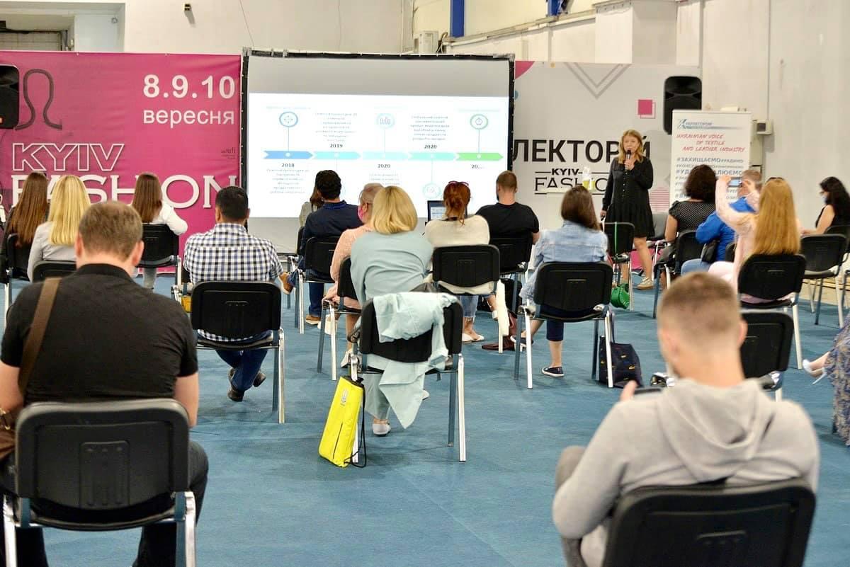 Briefing session by Ukrlegprom at Kyiv Fashion 2020!