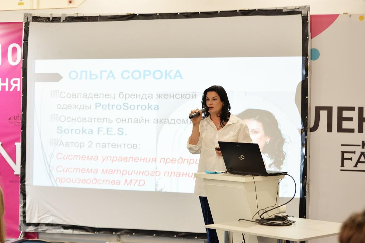Вчора, в рамках Kyiv Fashion, відбулась лекція Ольги Сороки, співвласниці бренду жіночого одягу PetroSoroka