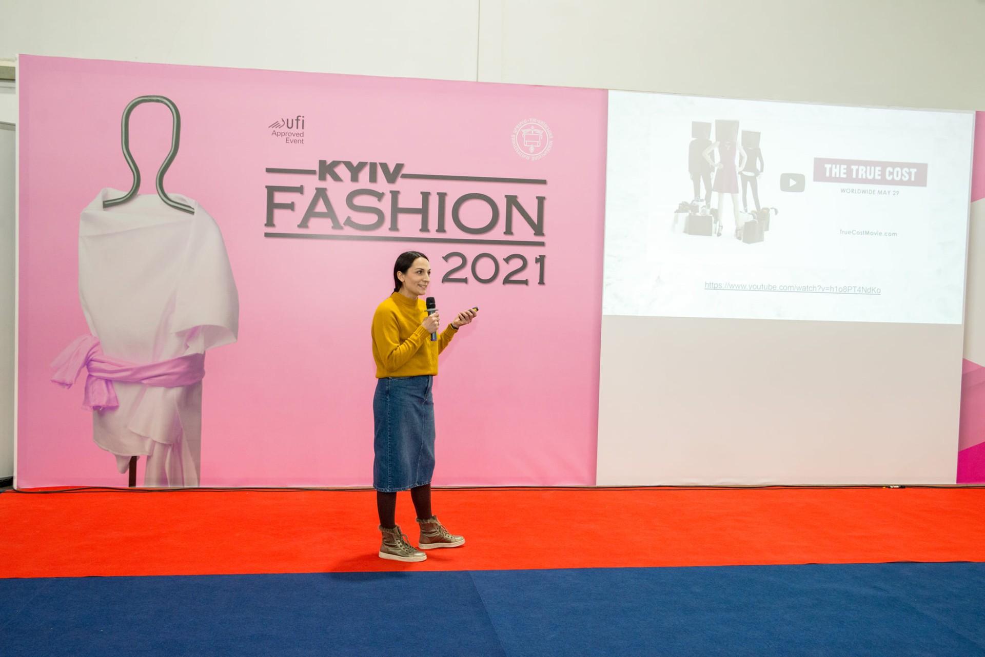 Завершуємо перший насичений день Kyiv Fashion ще однією цікавою новиною!
